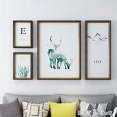 北歐背景墻壁畫裝飾走廊過道墻面掛畫餐廳飯廳美式麋鹿裝飾畫 潔思米 IGO