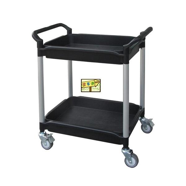 [家事達] HS-RA-618E -二層深盆推車(雙手把) 特價 DIY 餐車 手推車 工作車