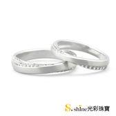 【光彩珠寶】婚戒 18K金結婚戒指 對戒 比翼雙飛