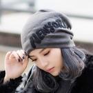針織帽 帽子女新款秋冬韓版時尚女士堆堆帽百搭包頭帽加絨保暖針織帽男潮 全館免運