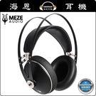 【海恩數位】年終搶便宜 Meze 99 Neo 耳罩式耳機 +K400 Amber 原價現$14050 現折$2100