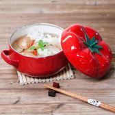 琺瑯 番茄鍋加厚搪瓷鍋琺瑯奶鍋湯鍋寶寶輔食鍋【交換禮物免運】