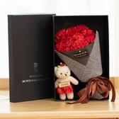 情人節禮物花束生日送女友康乃馨仿真假花肥皂花香皂花禮盒玫瑰花 歐亞時尚