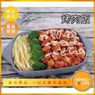 INPHIC-烤肉飯模型 韓式拌飯 -IMFA183104B
