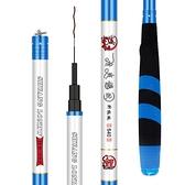 龍紋鯉魚竿買一送一超輕十大名牌特價清倉台釣超硬鯽魚竿套裝手桿 「青木鋪子」