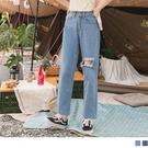 《KG1095-》高含棉率性割破水洗牛仔褲 OB嚴選