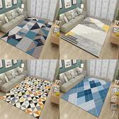 地毯簡約現代沙發北歐客廳簡約現代茶幾毯臥室床邊地墊可機洗 igo街頭潮人