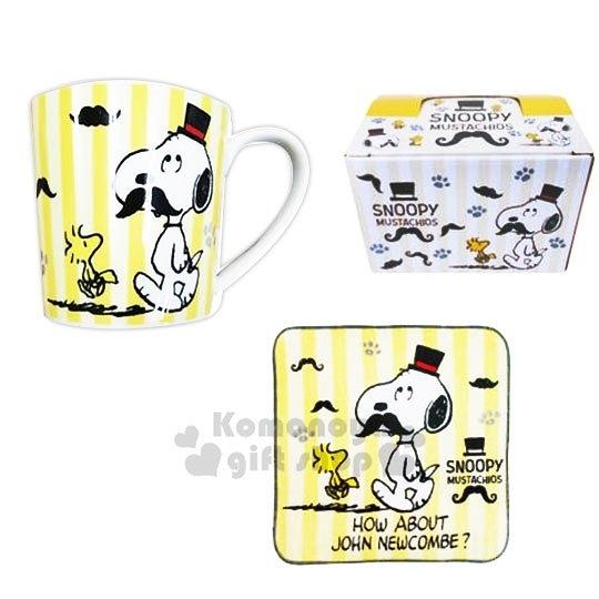 〔小禮堂〕史努比 陶瓷馬克杯方巾組《黃白.鬍子》毛巾.手帕.咖啡杯.茶杯 4990270-11626
