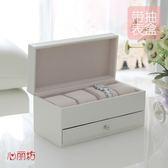 精品皮質手表盒收納盒子禮品收藏盒歐式韓國公主簡約首飾品珠寶盒