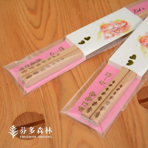 檜筷樂樂 在一筷 葉子。粉紅 二雙 原木製餐具 台灣檜木筷子 環保 聖誕交換 創意小物 年終禮物