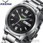 夜光星期日歷手錶男女學生防水品牌韓國鋼帶男錶皮帶石英男士手錶 韓語空間