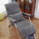 躺椅墊通用躺椅墊子秋冬季加厚椅子坐墊靠墊一體辦公室搖椅四季沙發座墊YXS 快速出貨