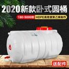 水桶 臥式儲水桶蓄水箱加厚家用長方形帶龍頭塑料大容量儲水罐密封水桶 米家WJ