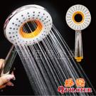 派樂》橘亮麗甜甜圈蓮蓬頭/花灑 (1支) 淋浴花灑 衛浴設備 造型蓮蓬頭 美觀實用