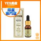 Khadi 薄荷精油 10ml 新包裝  Herbal Peppermint Essential Oil 印度 【YES 美妝】