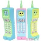 手機玩具大哥大兒童玩具手機嬰兒女孩寶寶仿真電話可咬防口水0-1-3歲 春季上新