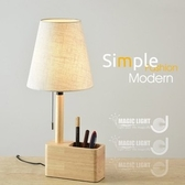 原木質感筆筒桌燈