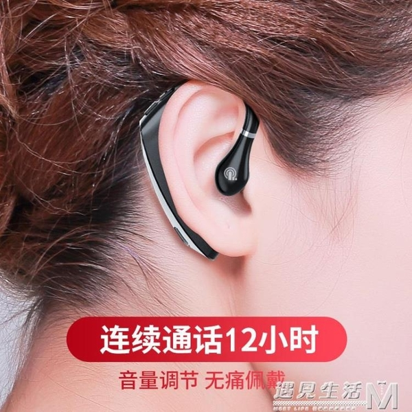 華為通用耳機掛耳式快充單耳半入耳塞式運動適用蘋果安卓手機 遇見生活