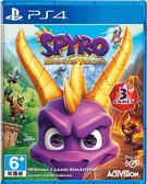 PS4 寶貝龍 重燃三部曲 合輯 -英文亞版- Spyro the Dragon 史派羅 小龍斯派羅
