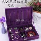 木質首飾盒女單層帶鎖布面料飾品盒歐式飾品收納盒戒指盒