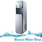 贈年份濾心 6期零利率+全省安裝BD-2036 溫熱 熱交換落地型飲水機-具熱水安全開關