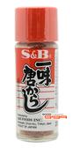 【吉嘉食品】S&B 一味辣椒粉 每罐15公克,日本進口,唐辛子 [#1]{0074880020410}