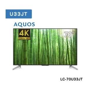 SHARP 夏普 4K液晶連網電視 LC-70U33JT