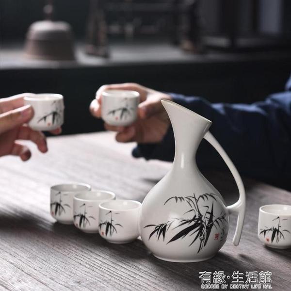 傳統陶瓷白酒杯古風家用酒壺白酒酒具套裝日式酒杯小號酒盅分酒器 有緣生活館