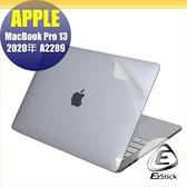 【Ezstick】APPLE MacBook Pro 13 A2289 2020年 二代透氣機身保護貼 DIY 包膜