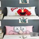 卡通長條枕睡覺長抱枕可拆洗床頭床上大靠背...