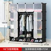 整理櫃 寶寶衣櫥衣櫃嬰兒收納箱塑料組合櫃子抽屜式收納櫃【店長推薦】