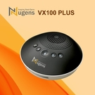 Nugens VX100 PLUS 藍芽/USB雙模全向式會議喇叭麥克風