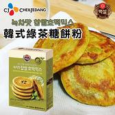 韓國 CJ 韓式綠茶糖餅粉 400g 糖餅粉 糖餅 綠茶糖餅 尹食堂 預拌粉 麵粉 韓式
