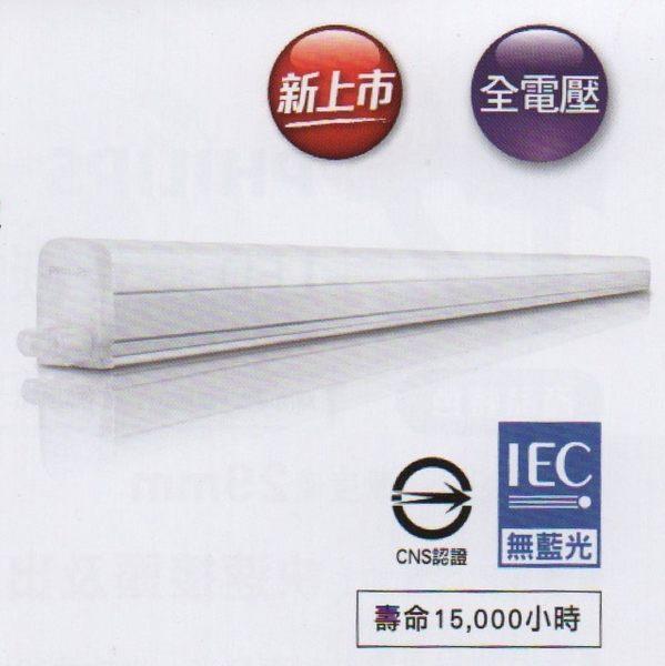 飛利浦省電LED支架燈4尺18W