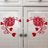結婚用品喜字婚慶婚禮婚房布置窗花剪紙創意絨布喜字貼