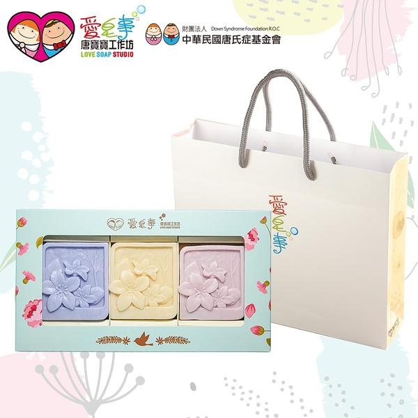 【愛皂事】愛生活手工皂禮盒 ( 婚禮/送禮/自用 )