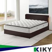 床頭片/雙人5尺-【二代佐佐木】床頭增高加內崁式燈光(床頭片)~台灣自有品牌-KIKY~Sasaki2