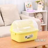 翻蓋奶瓶架嬰兒收納盒奶瓶晾干架防塵干燥架餐具瀝水籃收納箱(免運)WY