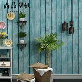 牆壁紙復古木紋 牆紙服裝店個性壁紙仿木板壁紙書房咖啡廳會所背景 牆壁紙 小明同學NMS