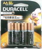 Duracell 金頂鹼性3號電池   【4入/片】