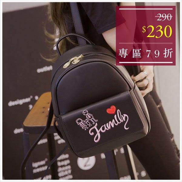 後背包-粉紅字母愛心皮革後背包-單1款-A12121550-天藍小舖