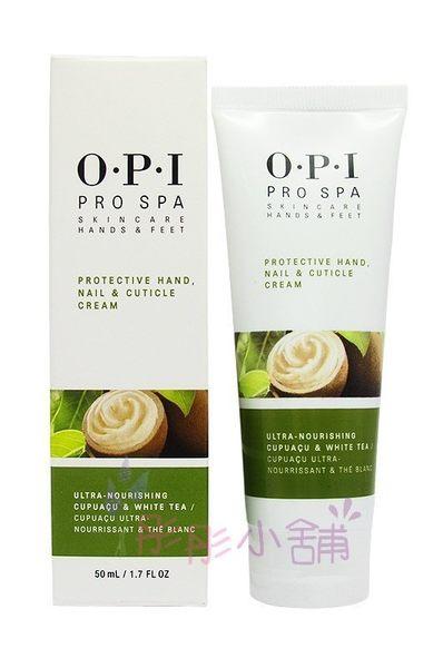 【彤彤小舖】OPI Pro Spa 專業手足修護系列-古布阿蘇 手部密集修護霜 50ml 原廠型號 ASP01