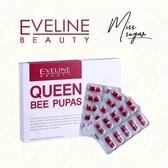 EVELINE BEAUTY 女皇蜂子減齡膠囊(30粒/盒) x 1盒【C000122】