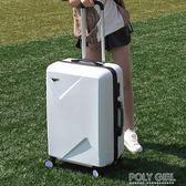 行李箱 20寸時尚韓版男旅行箱22萬向輪拉桿箱24小清新女大學生行李箱皮箱 ATF POLYGIRL