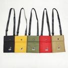 R-KANGOL 袋鼠 隨行貼身小包 小包 休閒包 小巧 方便 卡其 黃色 紅色 黑色 軍綠色 5色 側背包 6055301