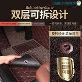黑五好物節全包圍絲圈汽車腳墊專用【洛麗的雜貨鋪】