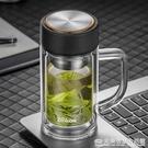 茶杯雙層玻璃杯帶把商務辦公水杯男大容量帶...