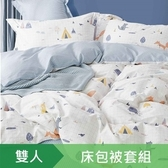 【eyah】台灣製200織精梳棉雙人床包被套四件組-多款任選花之境-藍