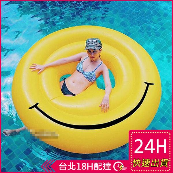 免運★梨卡 - 甜美超大笑臉微笑笑容浮圈浮床游泳圈救生圈 - 歐美暢銷另售獨角獸彩虹馬浮板M076