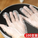 家用廚房用加厚塑料一次性手套衛生1000...